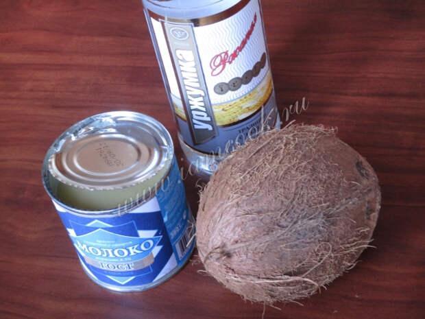 Спиртные напитки. Ликер кокосовый