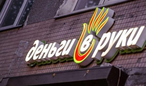 Колесникова объяснила, как банки обманывают клиентов