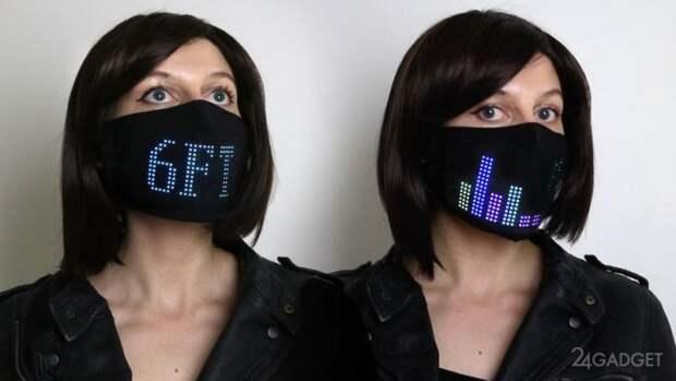 Создана защитная маска с LED-экраном