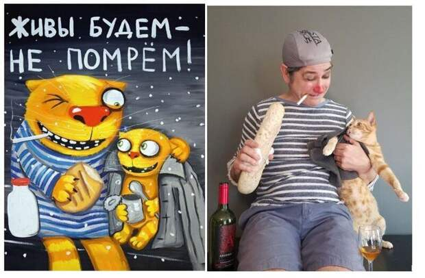 Конкурс «Изоизоляция» от Васи Ложкина раскрывает во время карантина таланты россиян