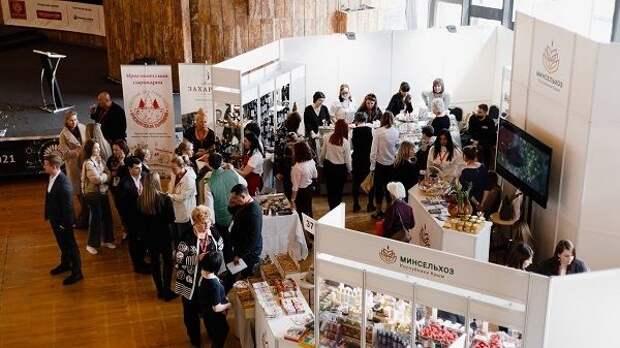 Представители Джанкойского района посетили IX Специализированную выставку «АгроЭкспоКрым – 2021»