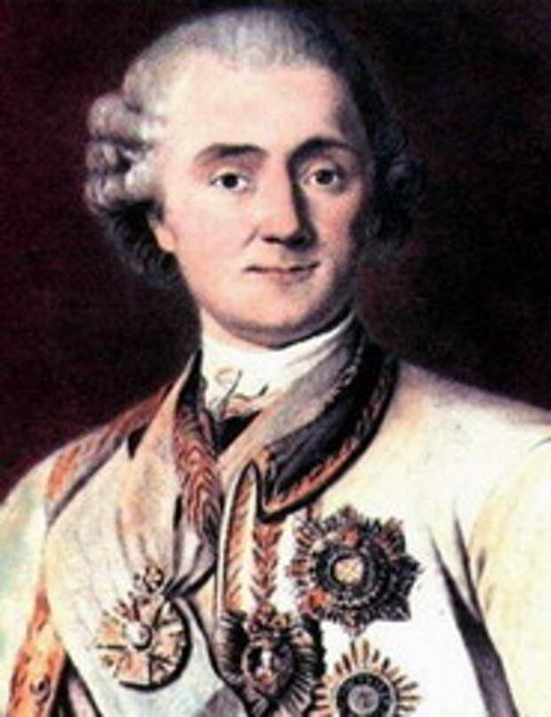 Grigory-Orlov
