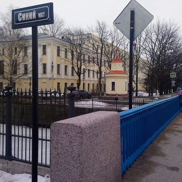 Синий мост, на устое которого расположен Кронштадтский футшток, и здание мариографа (прибора, контролирующего изменения уровня моря) за ним