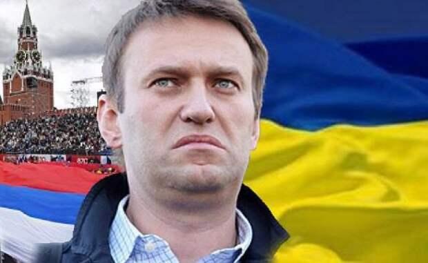 Что на самом деле пишут про Навального на Украине?