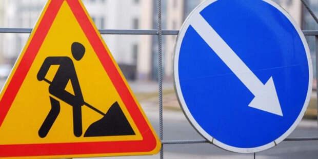 В Краснодаре на три месяца ограничили проезд по улице Краевой