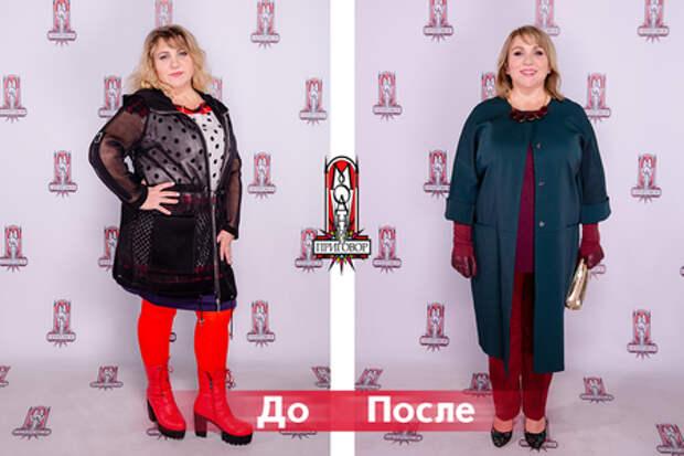 Елена Позднякова до и после преображения