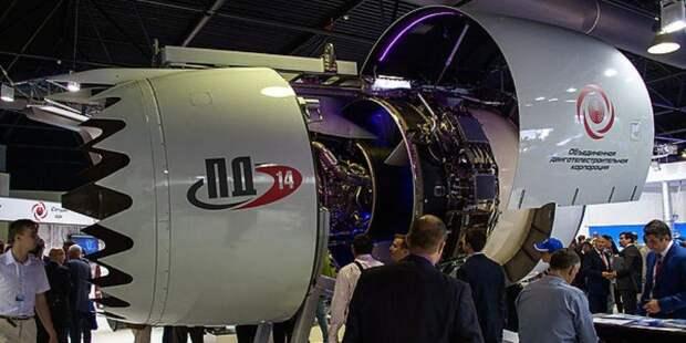МС-21 – современный российский авиалайнер, превосходящий Boeing и Airbus