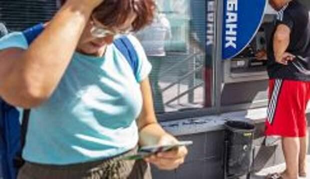 Глава ВТБ: Банки в Крыму не нужны, крымчане перебьются!