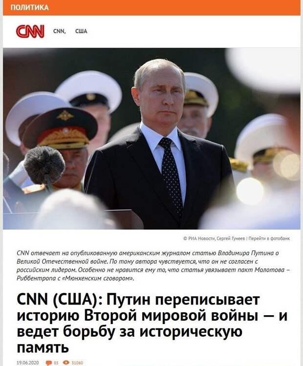Юрий Селиванов: Кто у кого списывает?