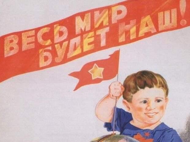 Конец мечты о советском величии