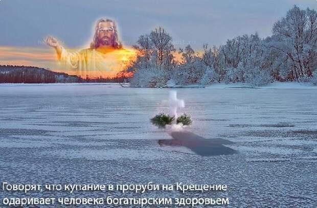 С КРЕЩЕНСКИМ СОЧЕЛЬНИКОМ ВАС ДРУЗЬЯ!!!