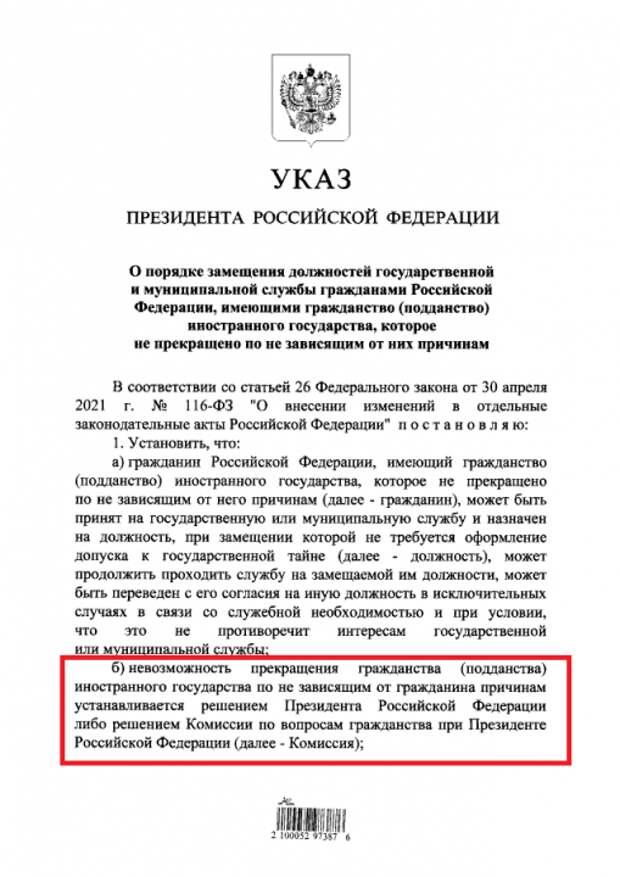 """Новые вопли """"диванных войск"""". Ожидаемо."""
