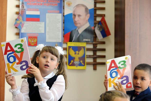 «Никакого давления»: в школе Пензы объяснили сбор денег напортреты Путина