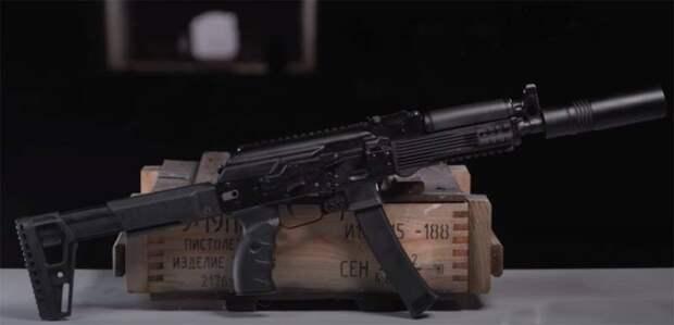 ППК-20: пистолет-пулемёт с 6-позиционным телескопическим прикладом