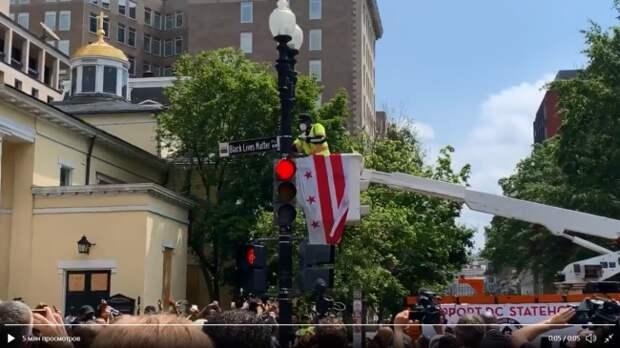 Напоминает «майдан»: митингующие вСША заняли площадь Black Lives Matter