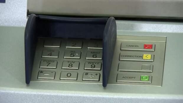 Эксперт рассказал, кто из россиян сможет получить кредит в банкомате
