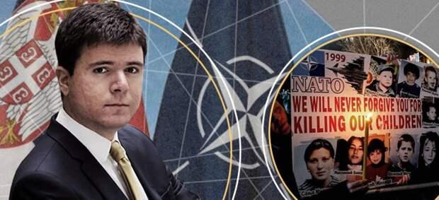Как НПО помогают сербам забыть о бомбардировках НАТО