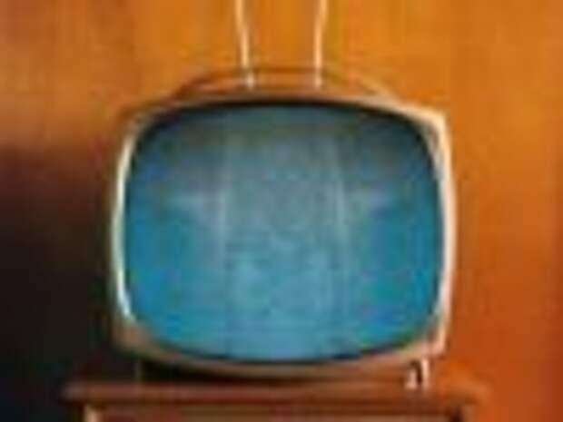 Посещение телевизора