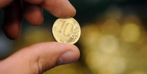 Подброшенная под дверь монета — кто-то желает вам зла!