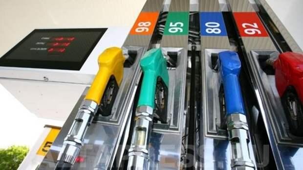 Почти на20% упало производство бензина вРоссии запервую неделю апреля
