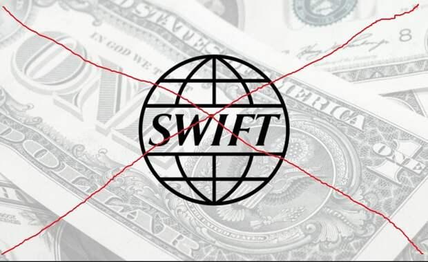 Внутрироссийские переводы денег будут независимы от SWIFT