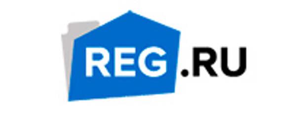 REG.RU, SSL-сертификат и хостинг в подарок к домену!