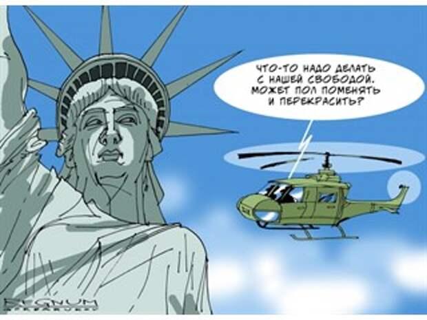 Линии раскола государственности США