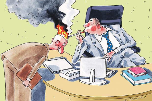 Устроил в офисе скандал и ползарплаты потерял