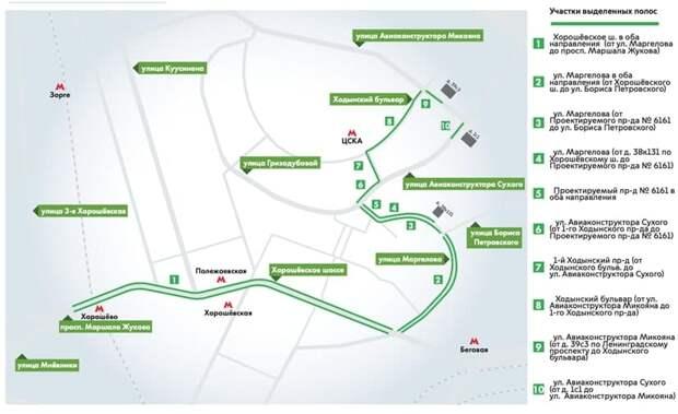 С 11 до 23 декабря движение на севере Москвы ограничат из-за закрытия участка Большой кольцевой линии метро