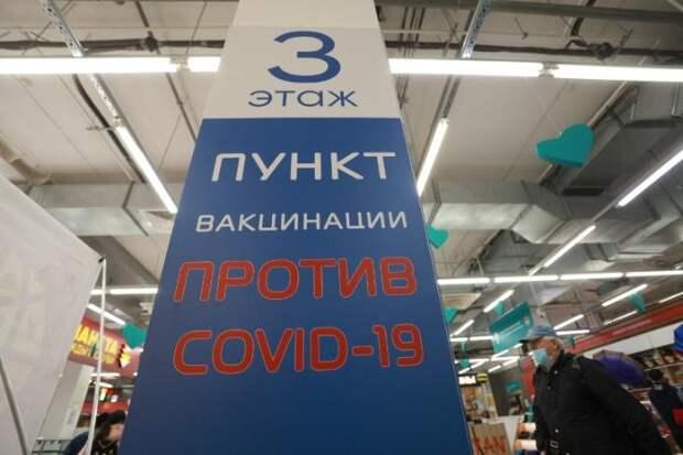 Прогноз по срокам третьей волны COVID-19 в Новосибирске озвучили вирусологи