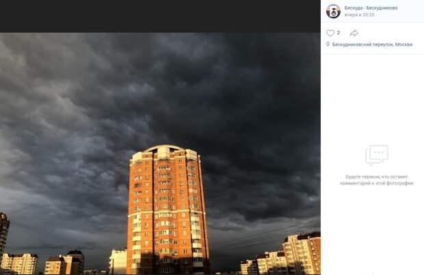 Фото дня: природный контраст на Бескудниковском