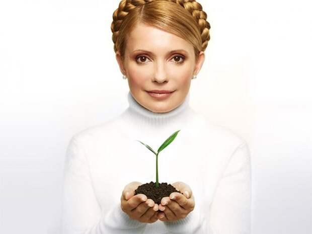 Тимошенко и известные женщины-политики