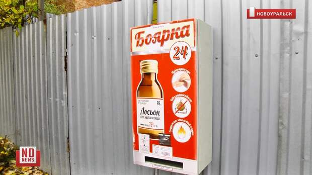 Как и почему в России пьют боярышник.