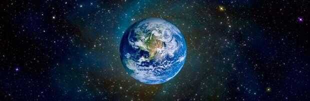 Интересные факты о форме Земли