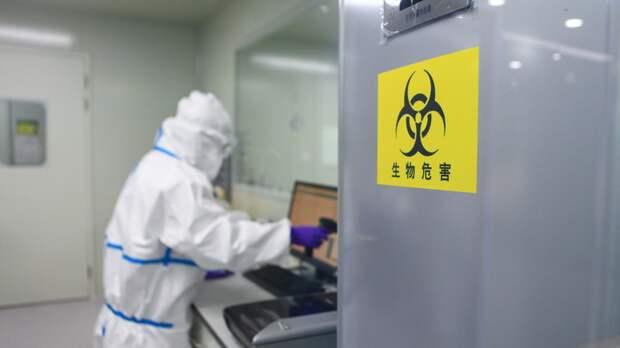 В США прокомментировали позицию Китая по изучению источника пандемии