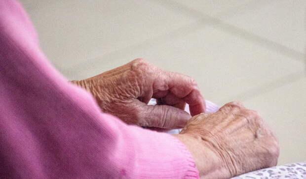 СМИ сообщили о планах московских властей вернуть карантин для пожилых