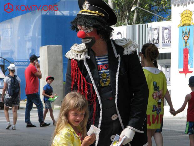 Какой праздник без клоунов?