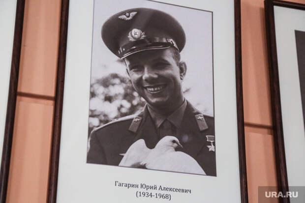 Юрий Гагарин , почетный гражданин Тюмени. Тюмень, фото гагарина юрия