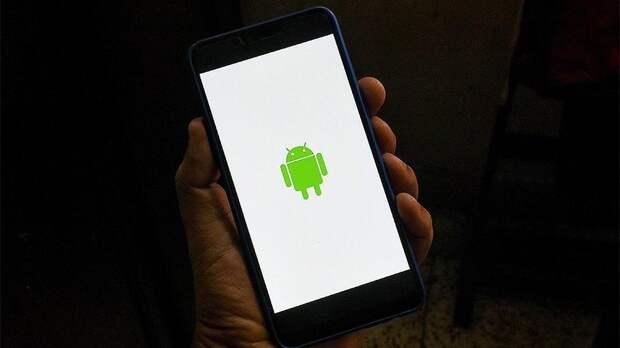 Раскрыт способ ускорить любой Android-смартфон
