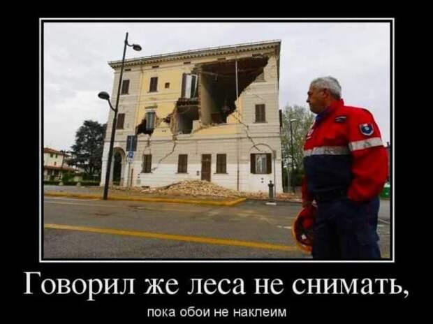 Строительные приколы ошибки и маразмы. Подборка chert-poberi-build-chert-poberi-build-28290421092020-5 картинка chert-poberi-build-28290421092020-5