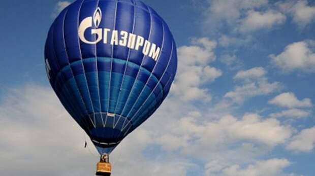 Газпром Фортуна