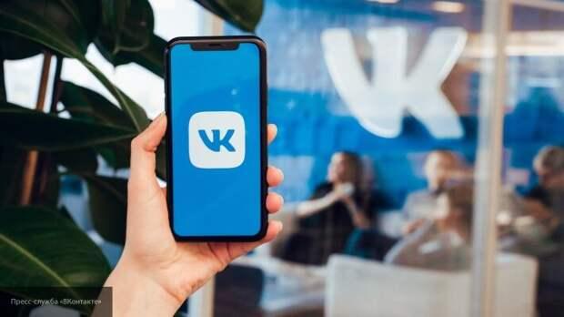 «Привет, Украина»: соцсеть «ВКонтакте» обошла блокировку Киева