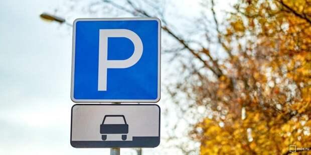 В приложении «Парковки Москвы» появится оплата стоянки в ТЦ. Фото: mos.ru