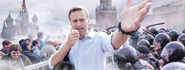Власть в России попытаются сменить на митинге