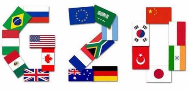 """Картинки по запросу """"«Большой двадцатки» (сокращённо G20)"""""""