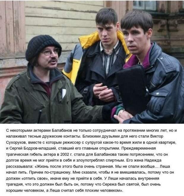 Алексей Балабанов — гениальный «певец повседневности»