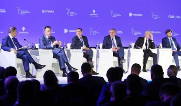 Российская траектория энергоперехода