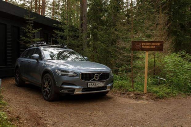 Volvo открывает мини-отель рядом с Санкт-Петербургом. Бронировать уже пора