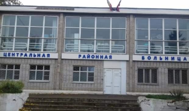 На капремонт больницы в Азове потратят 800 млн руб