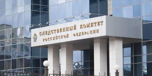 У председателя СК Бастрыкина новый зам